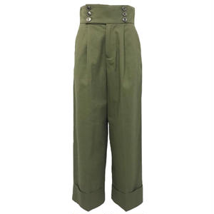 Cotton Cuff Wide Pants (Khaki)