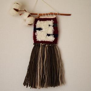 weaving S-1512-03