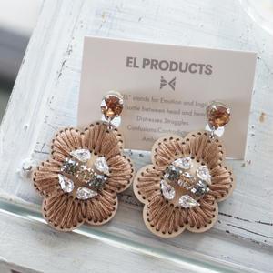 EL PRODUCTS //  SH1402 ベージュ
