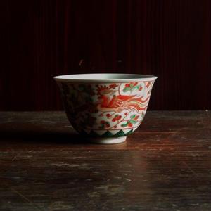 古道具 鳳凰の茶碗