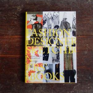 古書 ハイウェル・デイヴィス  ファッション・デザイナーの創作スケッチブック(初版)