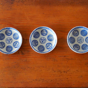 古道具  印判 豆皿