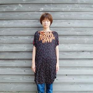 takuroh shirafuji [Sekaiha kokonishika naitte jyouzuni itte Tonepiece : Red]