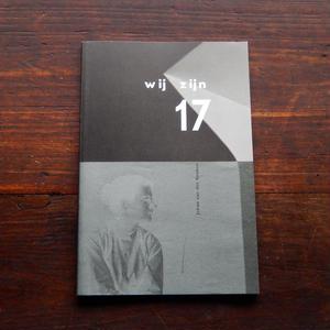 古書 Johan van der Keuken  Wij Zijn 17