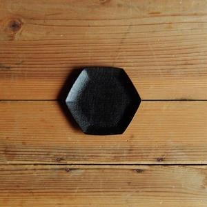 鎌田克慈 布目豆皿(六角)黒