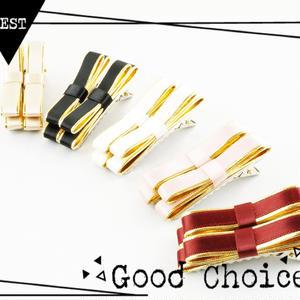 (2本セット)リボン ゴールドライン 光沢カラー ヘアクリップピン ダッカール シンプル 前髪 レディース ヘアアクセサリー 大人可愛い