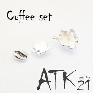 (3個セット)コーヒーセット ピアス コーヒー豆 ケトル カフェ巡りのお供 アシンメトリーピアス 遊び心 おもしろ ピアス メンズ レディース ユニセックス アクセサリー:PSS170804