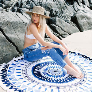 """The Beach People""""The Majorelle"""""""