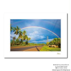 """Molokai Rainbow""マットプリント"