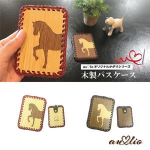 木製パスケース
