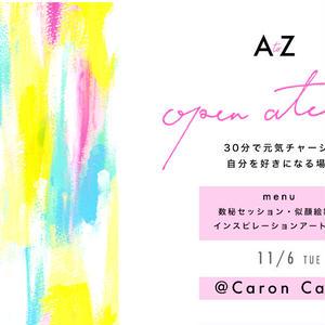 11/6(火)出張鑑定@Caron Cafe