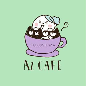 10/13(土)AZ CAFE@徳島