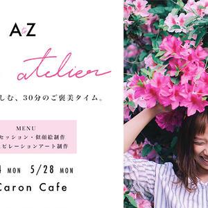 5/28(月)オープンアトリエ@Caron Cafe
