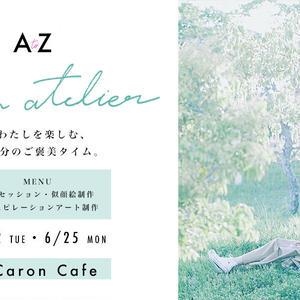 6/25(月)オープンアトリエ@Caron Cafe