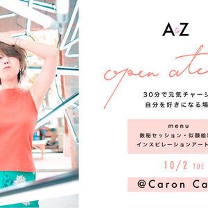 10/2(火)オープンアトリエ@Caron Cafe