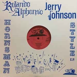 Roland Alphonso / Hornsman Style EP [12INCH]