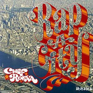 CHIEF ROKKA/RAP-A-CITY [CD]
