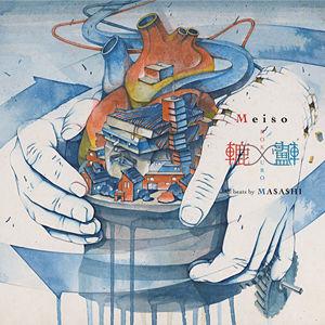 Meiso - 轆轤 [CD]