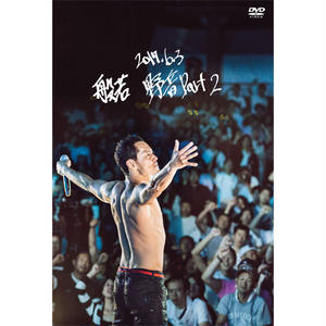 般若 - 2017.6.3 野音 Part 2 [DVD]