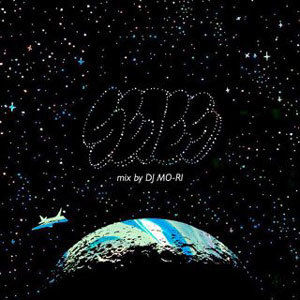 DJ MO-RI / SEIES -セイエス- [MIX CD]