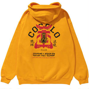 COCOLO BLAND×AKAZUCHI W-NAME BONG HOODIE(GOLD)