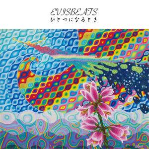 EVISBEATS / ひとつになるとき [CD]