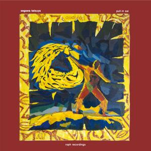 5/1 - Segawa Tatsuya / Pull. In Sai [CD]
