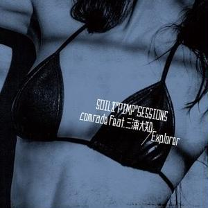 "9/5 - SOIL & ""PIMP""SESSIONS - comrade feat. 三浦大知 / Explorer  [7INCH]"