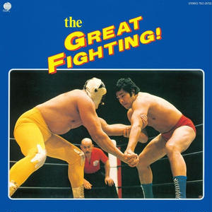 11/3 - V.A. / The GREAT FIGHTING! 地上最大! プロレス・テーマ決定盤(完全生産限定盤)[LP]