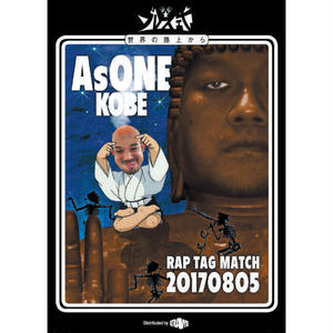 太華 & SharLee / AsONE -RAP TAG MATCH- 20170805 [DVD]