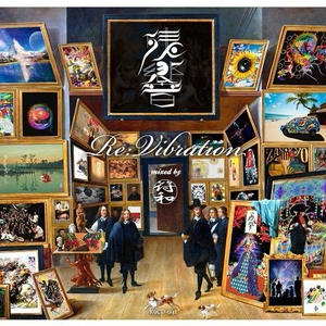 符和 - Re:Vibration [MIX CD]