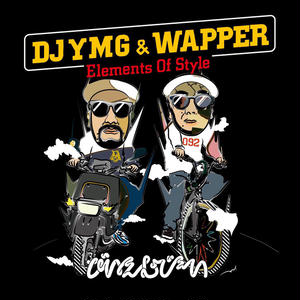 12/26 - DJ Ymg × Wapper / Elements Of Style [MIX CD]