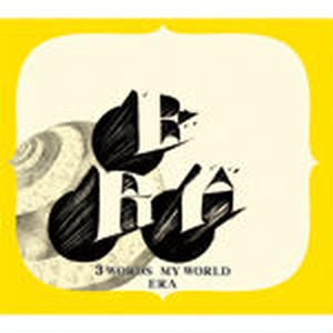 ERA/3 WORDS MY WORLD [CD]