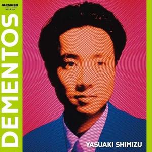 清水靖晃 / Dementos [LP]
