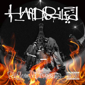 1/23 - BOIL RHYME & DJ PANASONIC / HARDBOILED [CD]
