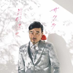 4/17 - 前野健太 / サクラ [LP]