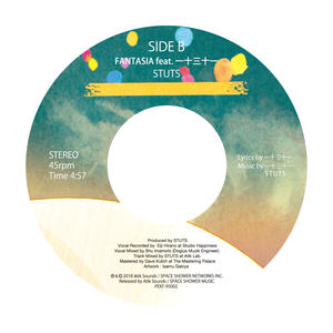 12/22 - STUTS / Changes feat. JJJ / FANTASIA feat. 一十三十一 [7inch]