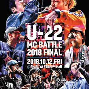 12/26 - V.A / U-22 MC BATTLE 2018 FINAL [DVD]