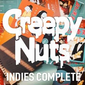 "Creepy Nuts (R-指定&DJ松永) / Creepy Nuts ""INDIES COMPLETE"" [CD]"