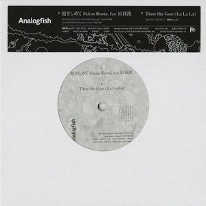 アナログフィッシュ / 抱きしめて Falcon Remix,Feat.田我流 [7INCH]