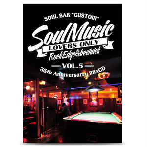 12/19 - RockEdge&beetnick / Soul Music Lovers Only vol.5 [Booklet&3CD]