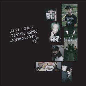 Jinmenusagi / 2K11-2K15 JINMENUSAGI ANTHOLOGY [CD]