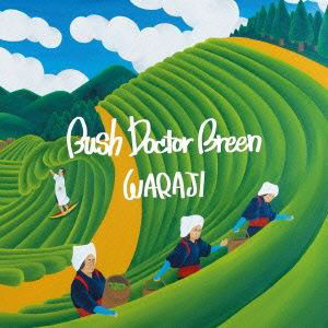 WARAJI/BUSH DOCTOR BREEN [CD]