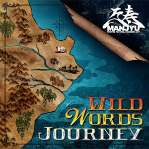 万寿 / WILD WORDS JOURNEY [CD]