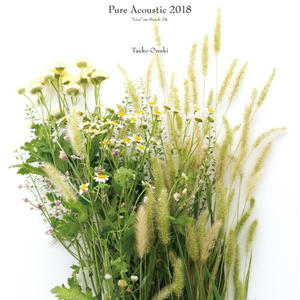 11/3 - 大貫妙子 / Pure Acoustic 2018 [LP]