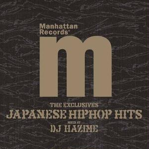 THE EXCLUSIVES JAPANESE HIP HOP HITS  V.A.(MIXED BY DJ HAZIME)
