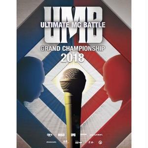 ULTIMATE MC BATTLE GRAND CHAMPIONSHIP 2018 [2DVD]