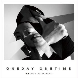焚巻 / ONEDAY ONETIME [CD]