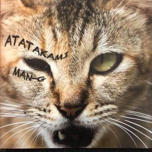 MAN-G / ATATAKAMI [CD]