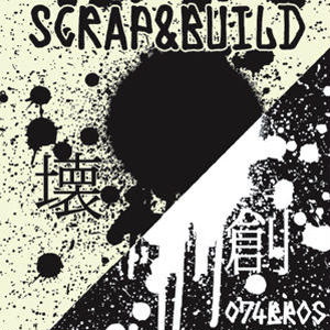 074BROS / SCRAP & BUILD [CD]